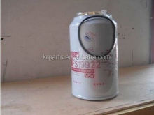 auto diesel engine water filter candle FS1283