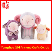 Lovely soft toys sheep lamb lovely plush toy lamb