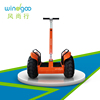 Chinese factory hot-selling smart portable electric scooter two wheel self balancing scooter for teenagers