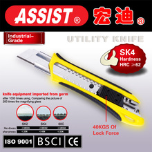Made in china Office tool rubber grip handle knife blade quick blade folding utility knife