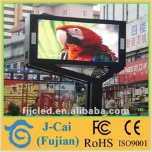 Wholesale High Quality Supplier 16mm Pixels and Video Display Function P16 Outdoor LED Display