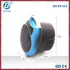10 Inch Battery Speaker DT-YY-002