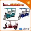 charging 5 hours adult big wheel tricycle with seat with high quality