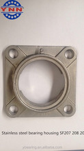 High quality Pillow Block Stainless steel bearing housings SF207 SF208 SF209