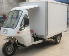 2014 NEW 110cc/125cc/150cc/200cc/250cc/300cc/350cc/400cc cargo tricycle/three wheel motorcycle/tuk tuk with cheap cost