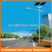 100W 9m pole solar LED street light with energy saving light fitting