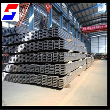 Steel Flat Bar S275