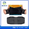 2016 New Professional Adjustable Lower Back Industrial Breathable Working Back Support Belt