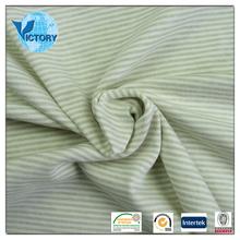 Wholesale Textile 100% Cotton Drapery Upholstery Fabric Jacquard