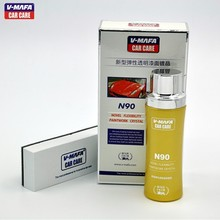 V-MAFA Nano Crystal Coating giving protection to the car paint,anti scratch,high temperature N90,small quantity OEM aveilable