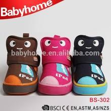 china de fábrica al por mayor zapatos de bebé para los niños