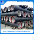 tubos de ferro dúctil diâmetro 300mm
