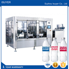 High Quality 2000-3000BPH Fill and Seal Machine With One Year Warranty