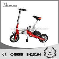 12 inch ebike foldable e bike folding electric scooter folding ebike /e bike