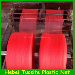 plastic bag on roll machine/hdpe plastic grocery bags on roll/vegetable bag on roll