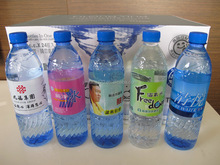 600cc Custom logo label purified natural mineral water