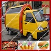 Chicken food vending cart/tricycle hot dog cart