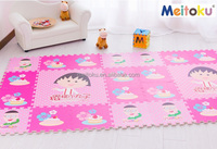 Bed fall prevention printed floor mat