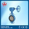 plastic butterfly valve