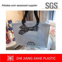 Handled Style and PP pp woven Material promotional cheap logo shopping bags
