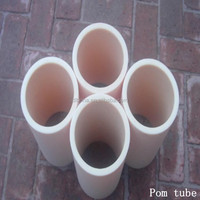 High quality Customed Sizes plastic pure colored free pom tube