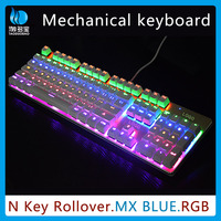 2015 COOLest! Switch RGB mechanical gaming computer keyboard