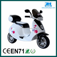 New Products! Lovely Battery Powered Toy Motorcycle Electric Motorcycle Toys For Kids