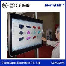 I3 I5 I7 CPU Brand 42/46/55/65 inch IR Multi-Touch Intel Daul Core Win 8 Tablet PC