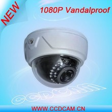cheap high quality 1080P 2.0mp vandalproof day and night waterproof onvif p2p ip web cam for cctv security system