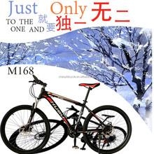 OEM all kinds mountain bike & alloy shimono mountain bike,aluminum alloy mountain bicycle