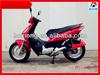 Newest BIZ Cub Cheap China street motorcycle Super 110cc motor X110-12
