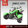 NEW DESIGN 250CC china REVERSE tricycle JLA-923E-1