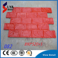 concrete PU paving stone mold