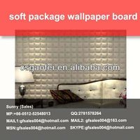 2013 wall paper natural plant fibre wallpaper for hot sell wall paper