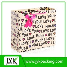 Quality Party Favour Paper Gift Bags/Wedding Favours/Birthday and Christmas wholesale