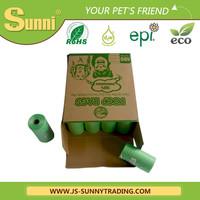 scoop picker dog poop