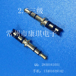 high quality dc power plug 2.5mm 0.7mm 2.5mm stereo plug right angle to 2.5mm jack cable