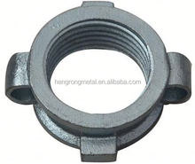 collar nut, nut with handle, cast collar, cap to cover collar, lock pin, scaffolding accessory, prop accessory