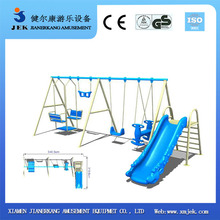 Good Quality Lowes Playground Equipment Swing Set , Children Canopy Swing and Kids Porch Swing