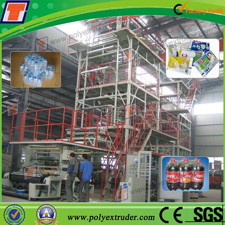 Professionl SJ-50x2/28-BL1400 3-layer co-extrusion blown film extrusion line