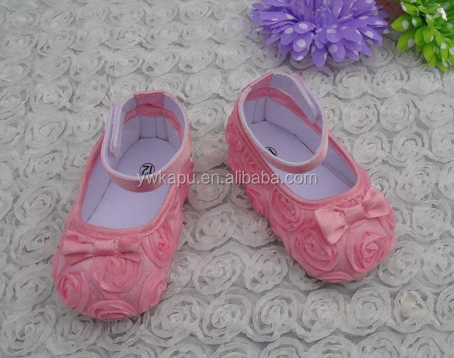 rose-pink.jpg