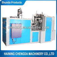 New Condition and Paper Cup Machine Product Type Paper cup forming machine