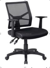 Original design mesh back office desk chair with arm