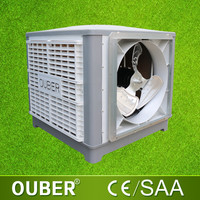 Energy-saving water based air cooler/air cooler water spray/evaporative air cooler 2015
