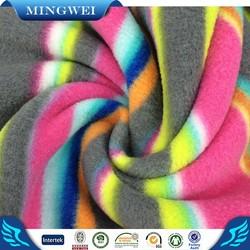 printed polar fleece fabric for pets