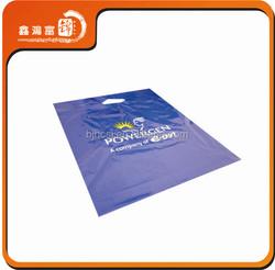 XHFJ-B-PB11 LDPE custom printed plastic shopping bags