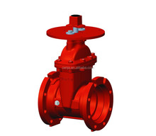 300PSI PIV GATE VALVE