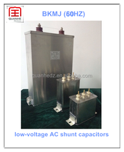 Low voltage ac capacitor