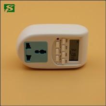 2015 new model 220v light switch timer