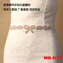 Hot Selling Rhinestone Charms Design Wedding Belt Bow WB-N37